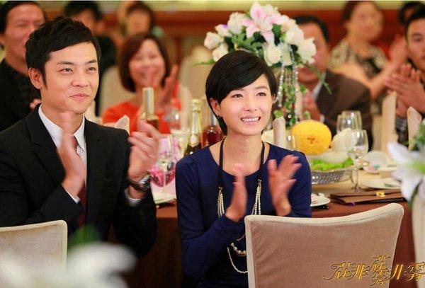 """Quỳnh Dao đổ bệnh vì """"Không phải sương, chẳng phải hoa"""" 12"""