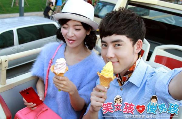 """Cặp đôi """"Tân Hoàn Châu"""" lại đóng chính trong phim Quỳnh Dao 5"""