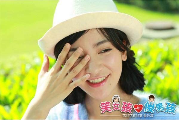 """Cặp đôi """"Tân Hoàn Châu"""" lại đóng chính trong phim Quỳnh Dao 2"""