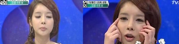 Gương mặt thật gây sốc của các búp bê xinh đẹp xứ Hàn 41
