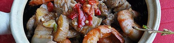 Thịt heo quay kho trứng cho cơm tối đậm đà 12