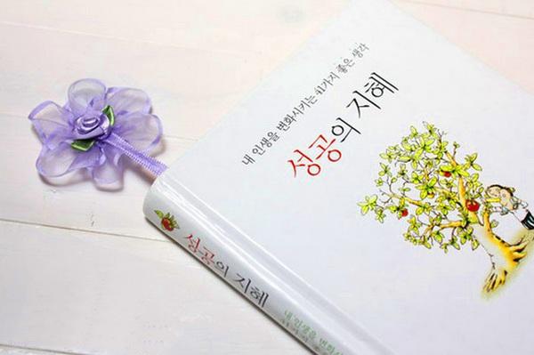 Tự chế bookmark hoa xinh yêu bắt mắt 16