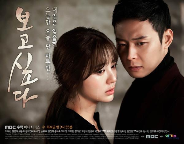 Những ca khúc nhạc phim Hàn đẫm nước mắt đầu năm 2013 1