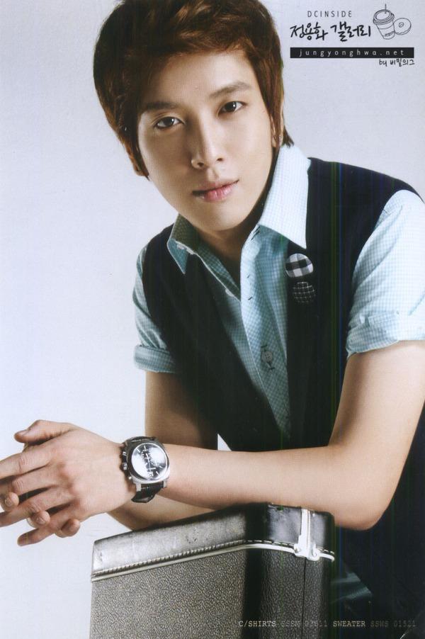 Jung Yong Hwa từ chối đóng phim cùng Park Shin Hye 1