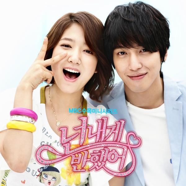 Jung Yong Hwa từ chối đóng phim cùng Park Shin Hye 3
