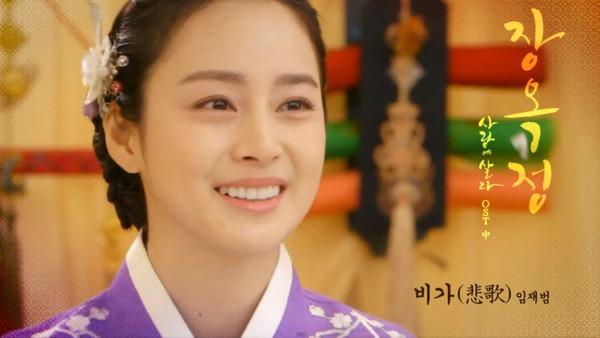 Lý do Kim Tae Hee đi giày cao gót trong phim cổ trang 5