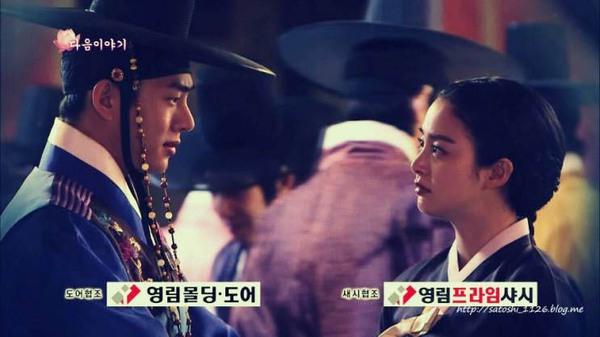 """Rating """"Jang Ok Jung"""" giảm vì vắng Kim Tae Hee 10"""