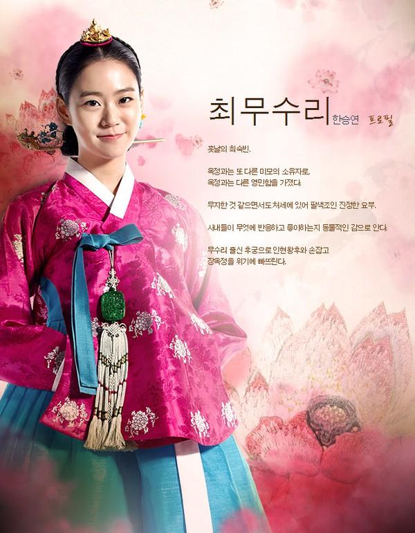"""Kim Tae Hee sắp đối mặt """"tình địch"""" nguy hiểm nhất 1"""