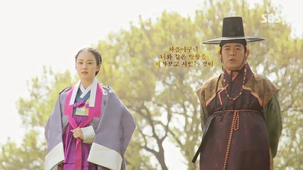 """""""Jang Ok Jung"""": Kim Tae Hee động phòng cùng Yoo Ah In 5"""