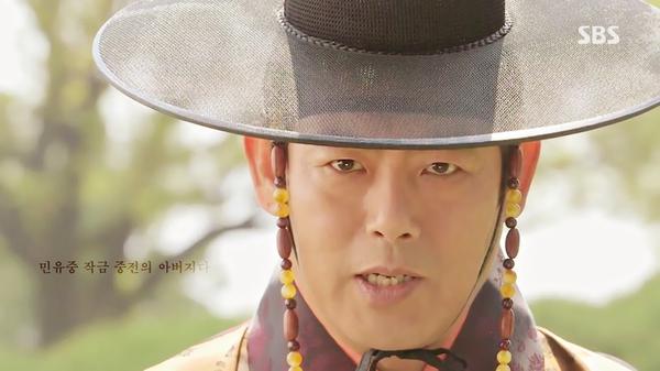 """""""Jang Ok Jung"""": Kim Tae Hee động phòng cùng Yoo Ah In 7"""