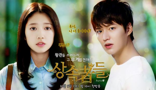 """Lee Min Ho: """"Không cố gắng để trở thành Hoàng tử!"""" 3"""