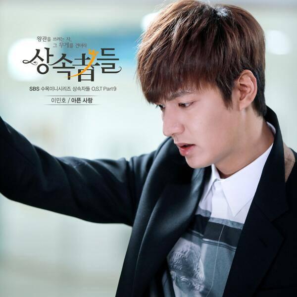 "Kim Tan (Lee Min Ho) khoe giọng ngọt ngào trong ""The Heirs"" 1"