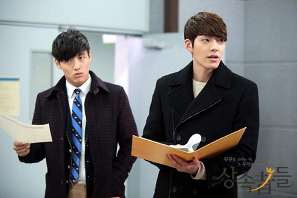 "Kim Tan (Lee Min Ho) khoe giọng ngọt ngào trong ""The Heirs"" 2"