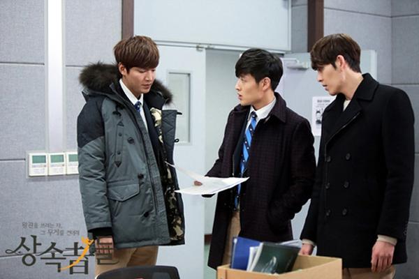 "Kim Tan (Lee Min Ho) khoe giọng ngọt ngào trong ""The Heirs"" 4"