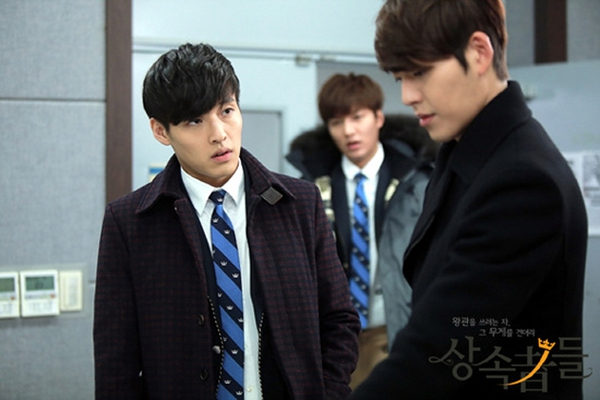 "Kim Tan (Lee Min Ho) khoe giọng ngọt ngào trong ""The Heirs"" 5"