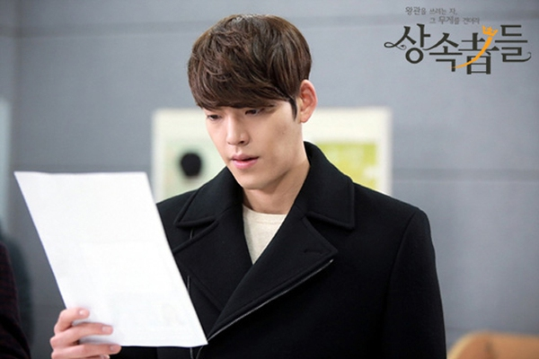 "Kim Tan (Lee Min Ho) khoe giọng ngọt ngào trong ""The Heirs"" 7"