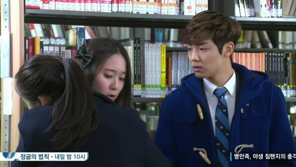 """Lee Min Ho """"phát điên"""" vì để mất Park Shin Hye 2"""