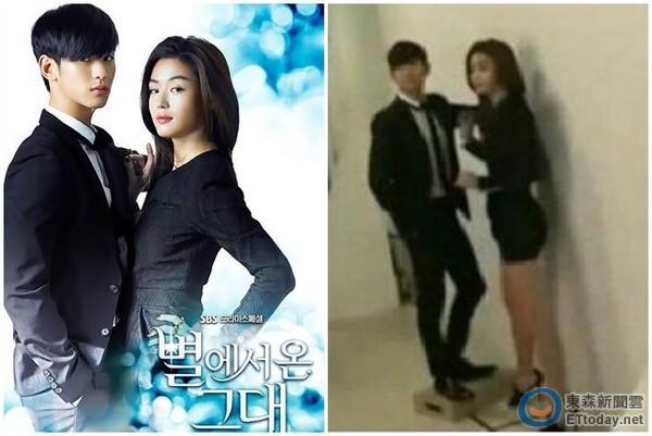 """Min Joon phải """"bắc gạch"""" vì Song Yi đi giày... 20cm 1"""