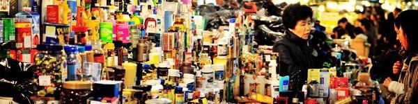 Khám phá những điều đặc biệt của chợ sâm lớn nhất thế giới 12