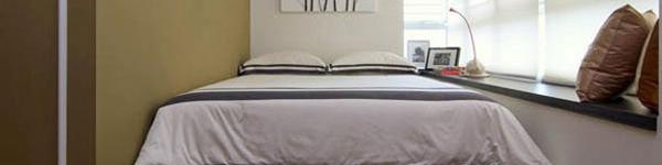 5 bí quyết tạo nên sự thư thái cho phòng ngủ 6