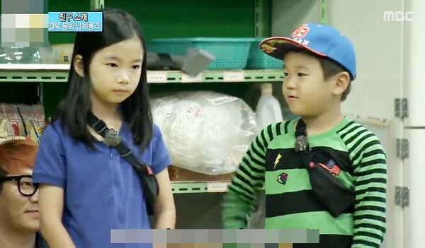 """""""Bố ơi mình đi đâu thế?"""" tập 38: Hoo """"bơ toàn tập"""" với Ji Ah 7"""