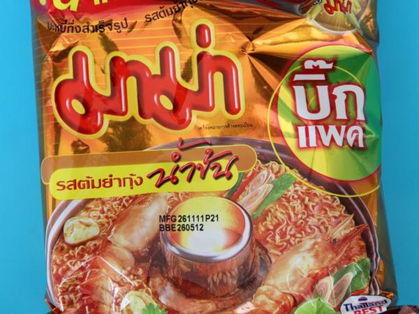 9 món ăn sáng ngon nhất ở Thái Lan 9