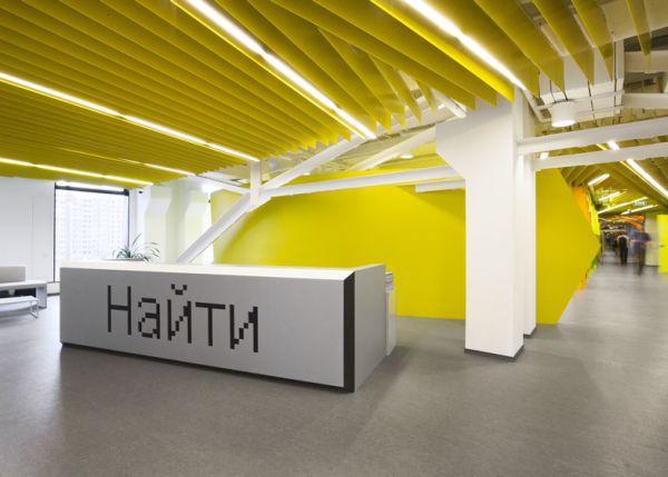 Top 10 trụ sở có thiết kế nội thất thú vị nhất năm 2013 (Phần 2) 2