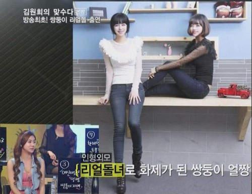 Gương mặt thật gây sốc của các búp bê xinh đẹp xứ Hàn 18