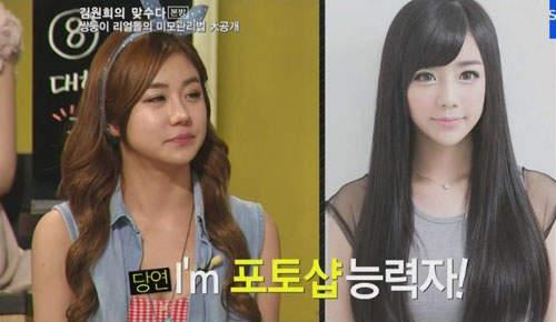 Gương mặt thật gây sốc của các búp bê xinh đẹp xứ Hàn 20