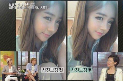 Gương mặt thật gây sốc của các búp bê xinh đẹp xứ Hàn 21