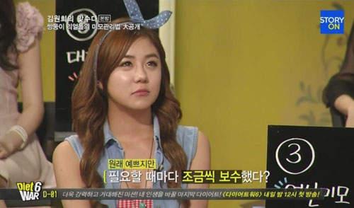 Gương mặt thật gây sốc của các búp bê xinh đẹp xứ Hàn 23