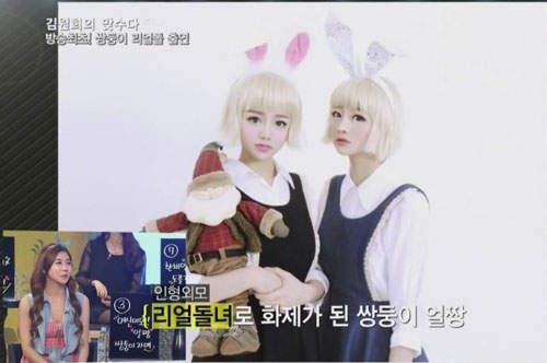 Gương mặt thật gây sốc của các búp bê xinh đẹp xứ Hàn 24