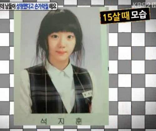 Gương mặt thật gây sốc của các búp bê xinh đẹp xứ Hàn 33