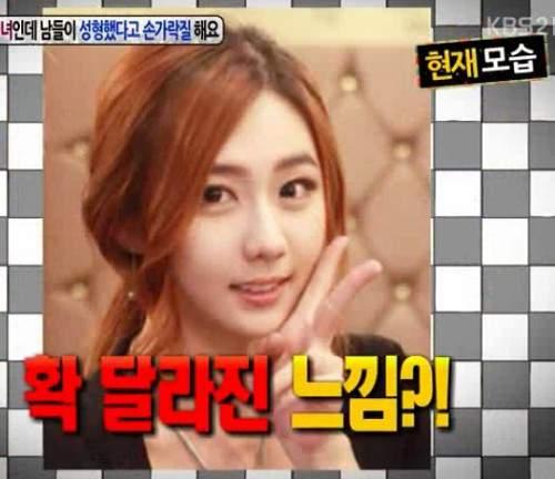 Gương mặt thật gây sốc của các búp bê xinh đẹp xứ Hàn 35