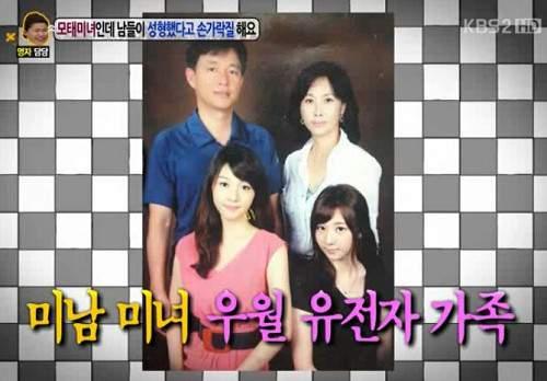 Gương mặt thật gây sốc của các búp bê xinh đẹp xứ Hàn 36