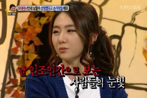 Gương mặt thật gây sốc của các búp bê xinh đẹp xứ Hàn 39