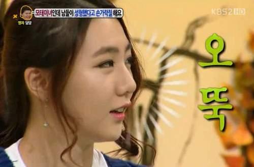 Gương mặt thật gây sốc của các búp bê xinh đẹp xứ Hàn 26