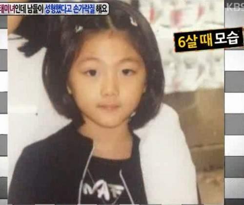 Gương mặt thật gây sốc của các búp bê xinh đẹp xứ Hàn 31