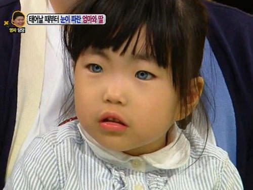 """Cô gái Hàn có đôi """"mắt ma"""" 5"""