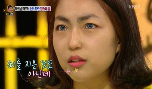 """Cô gái Hàn có đôi """"mắt ma"""" 1"""