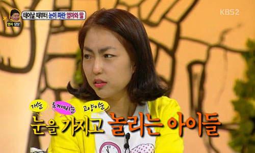 """Cô gái Hàn có đôi """"mắt ma"""" 2"""