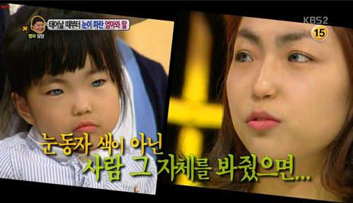 """Cô gái Hàn có đôi """"mắt ma"""" 9"""
