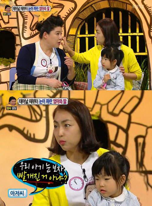 """Cô gái Hàn có đôi """"mắt ma"""" 10"""