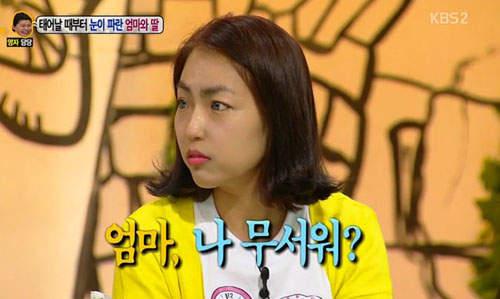 """Cô gái Hàn có đôi """"mắt ma"""" 3"""