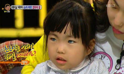 """Cô gái Hàn có đôi """"mắt ma"""" 8"""