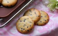 Ngày nghỉ tranh thủ làm bánh quy vừng để dành cho con ăn vặt mỗi ngày