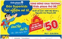 Quà tặng tới 2 tỷ đồng chào đón siêu thi mẹ và bé SuperKids đầu tiên tại Việt Nam