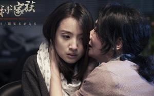 Hé lộ hậu trường cảnh phim bị cưỡng hiếp đầy ám ảnh của Lâm Y Thần