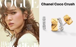Xuất hiện trên tạp chí Vouge Korea tháng 11, Song Hye Kyo diện nguyên một cây Chanel từ trang sức đến váy áo