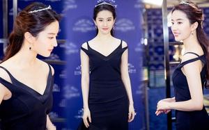 Mải mê nhìn ngắm nhan sắc tựa công chúa của Lưu Diệc Phi